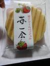 Photo_14