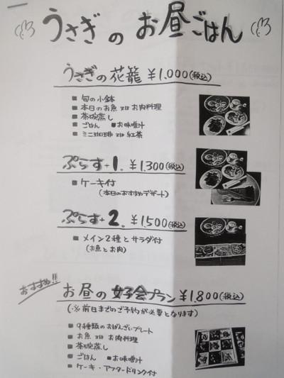 Dsc06298_5