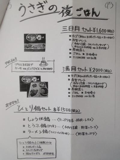 Dsc06300_4