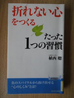 Dsc06346_2