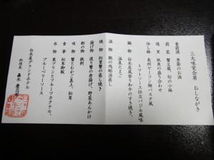 Dsc06661