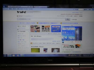 Dsc07200_copy