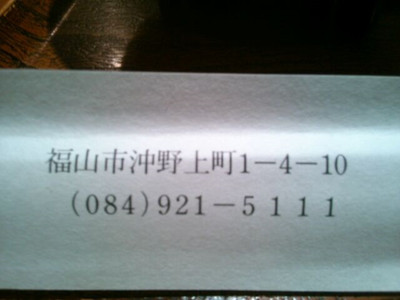 1399736787898