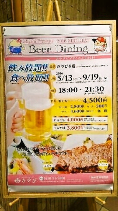Foodpic7206867